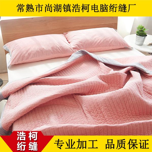 床上用品绗缝