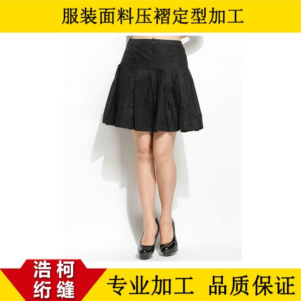 服装面料压褶定型龙8国际手机网页版